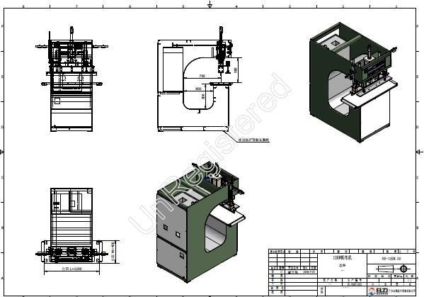 高周波帆布熔接机/pvc涂层布焊接机