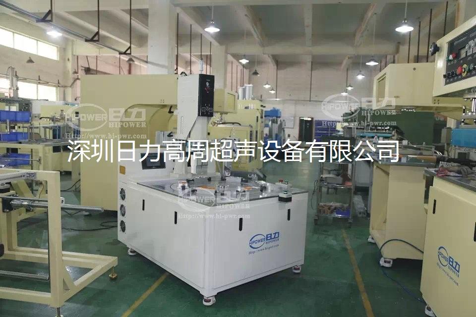 自动转盘式超声波焊接机(带机械手)