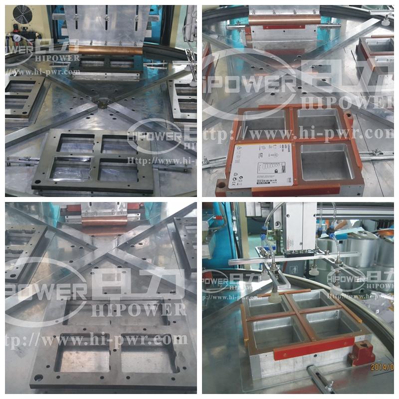 自动转盘式高周波吸塑包装机局部图