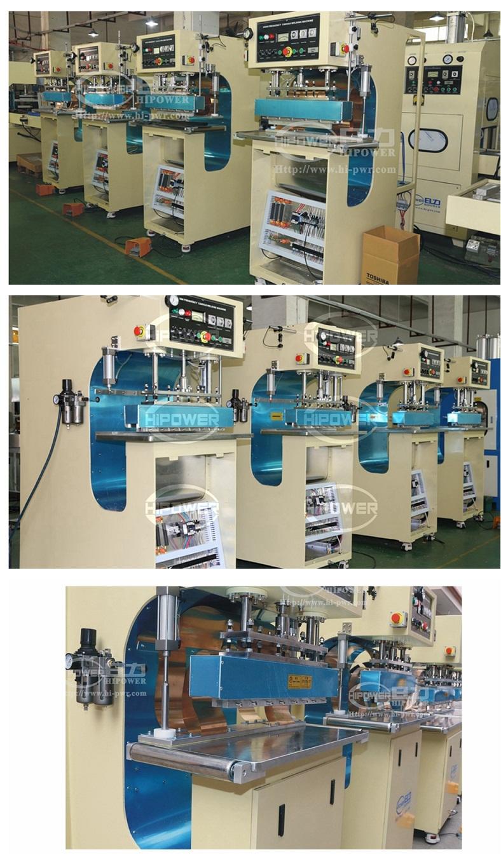 便携式水桶焊接机_pvc水桶焊接机
